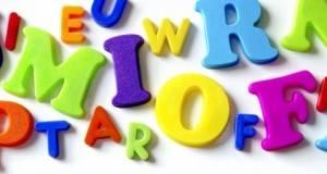 Вашиот карактер е запишан во буквите од вашето име