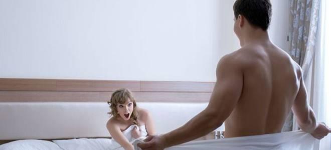 Направете природен љубовен напиток за зголемување на сексуалната моќ