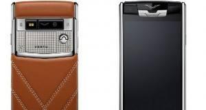 Овој телефон чини колку 20 нови Ајфони