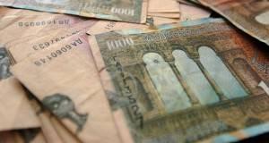 Неколку стари народни верувања за да ви тргне со парите