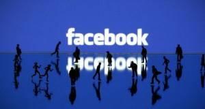 Еве зошто треба да го деинсталирате Facebook Messenger