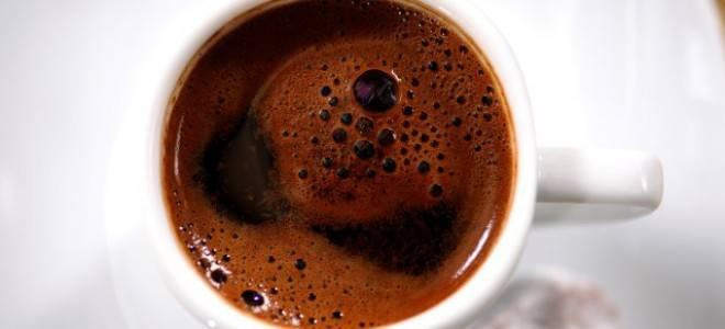 За кафето 510-660x300