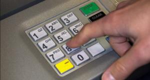 Обратно внесен пин на банкомат може да ви го спаси животот…