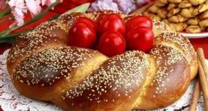 Велигденски венец со суво грозје