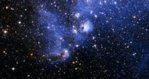 Откриена најмалата ѕвезда досега