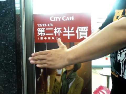 ulichen-tajvanski-magionichar-od.jpg