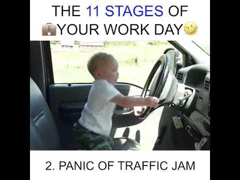11 фази на вашиот работен ден!