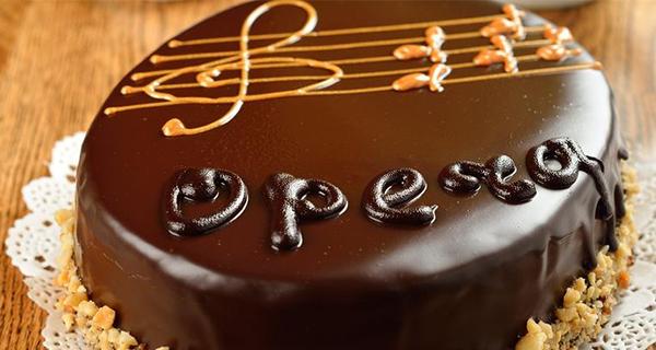 Опера торта 1