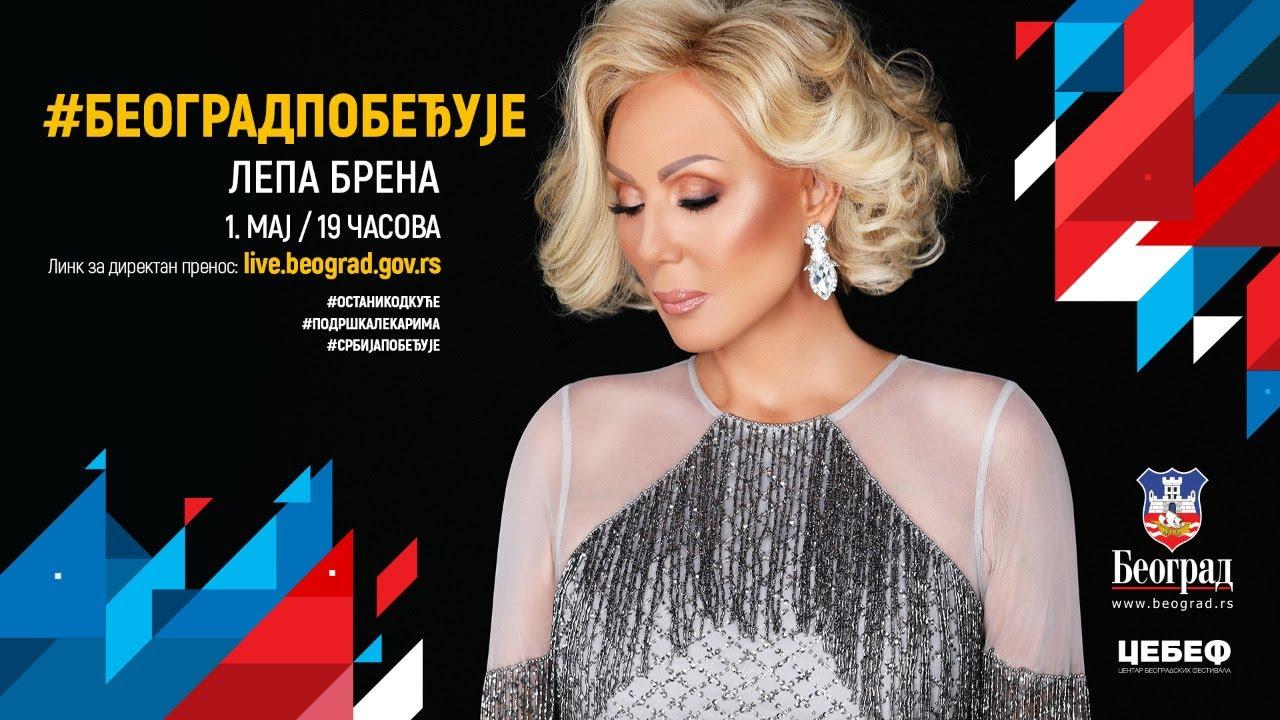 Следете го Првомајскиот концерт на Лепа Брена- овде :)