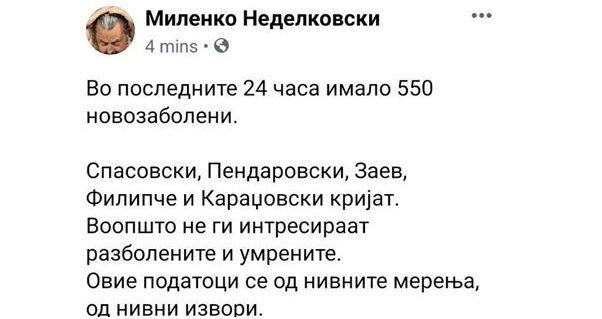 milenko-e1591999106406.jpg