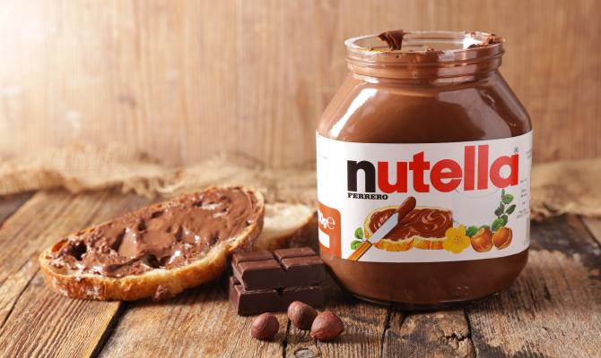France,,April,20th,2020-,Nutella,Jar
