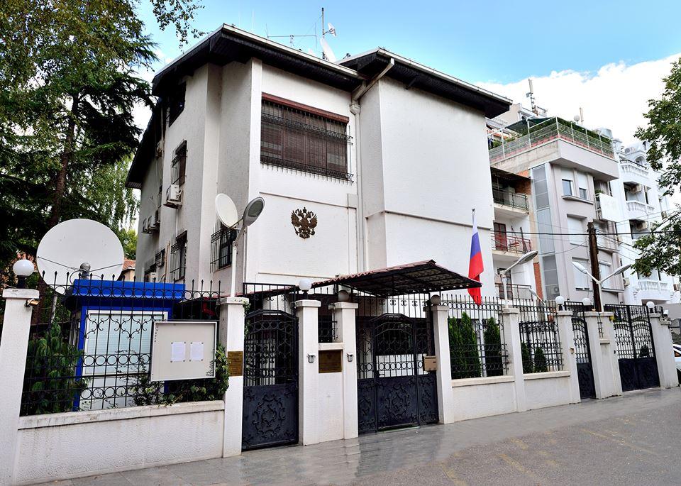 руска-амбасада
