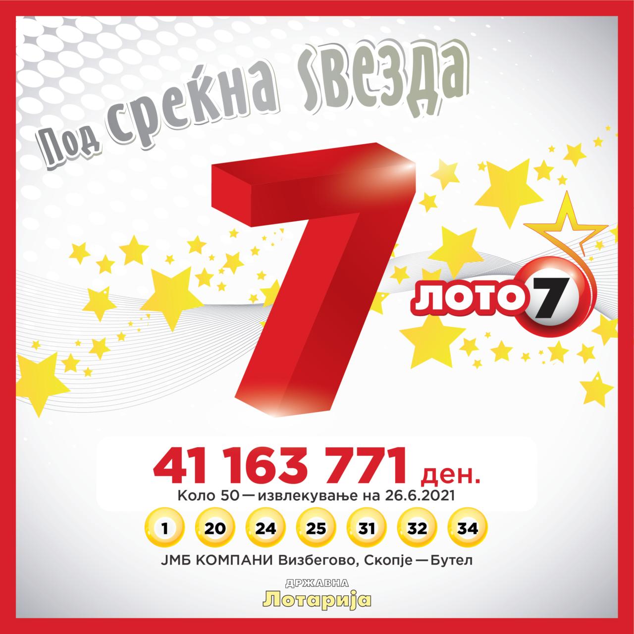 7-ka Loto _ 26.06.2021-01-01 (1)